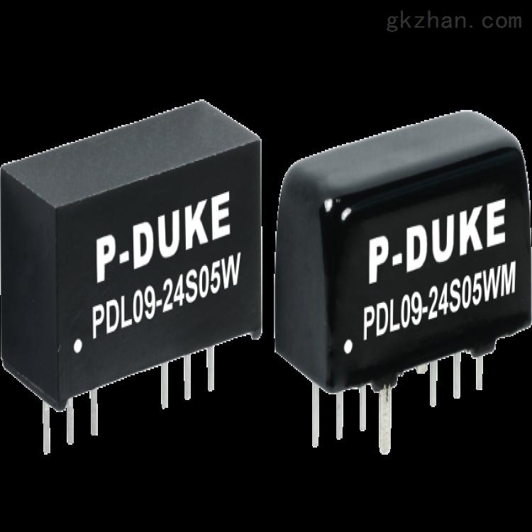小尺寸电源9W系列PDL09-12S05 PDL09-24S05
