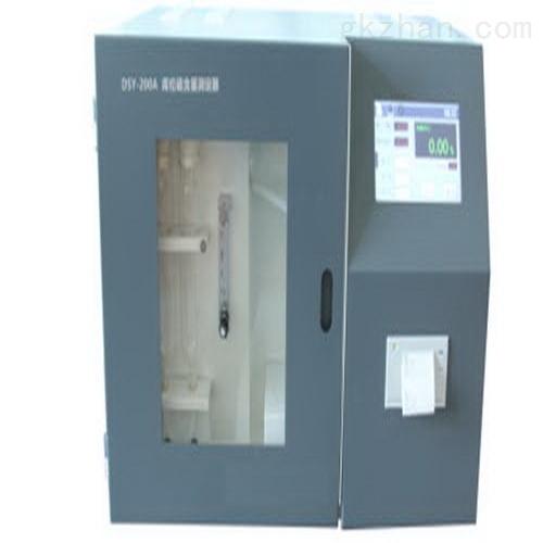 库伦法硫含量测定仪 现货