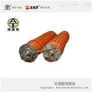 61系列矿用潜水泵_电机_控制柜