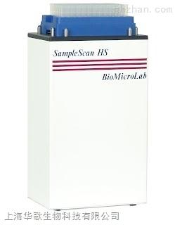 SampleScan HS条码扫描仪