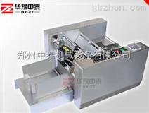 钢印自动打码机