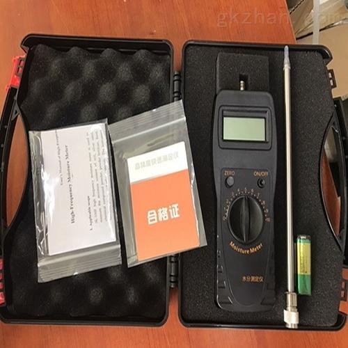 高精度水分测定仪 现货