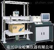 纸箱抗压试验机/纸箱压缩试验机/堆码试验机/压箱试验机/纸箱耐压试验机