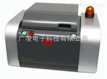 皮革鞋材专业检测仪器|X射线荧光光谱仪