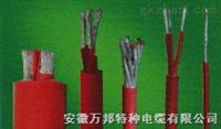 硅橡胶耐磨型电缆