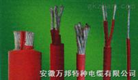 直销硅橡胶耐磨型电缆