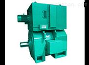 Z系列中型直流电机