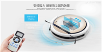 ILIFE智意V5s Pro智能扫地機器人