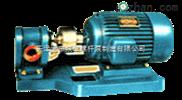 泊头远东2CY高温齿轮泵/高温齿轮油泵