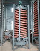 江西供应选煤螺旋溜槽厂家 重选溜槽现货