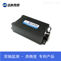供应深圳倾角传感器