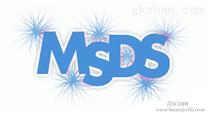 深圳聚合物电做MSDS认证