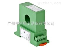 CE-Q31-52BS3电量隔离传感器