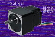伺服定位系统 信浓S90mm减速机