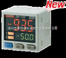供应松下神视数字式压力传感器DP-101