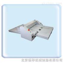 供应恒印CPC480多功能电动压痕机