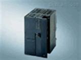 SIEMENS 用于PLC(S7-300/400)的PROFINET网卡 CP 343-1 IT