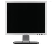 8.4英寸嵌入式工业液晶显示器