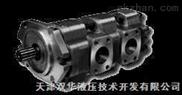 GPC4多联齿轮泵(现货)