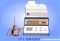 实用型电解式膜厚计