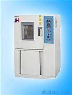 标准型高低温箱