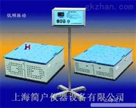 低频振动台