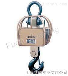 1吨防爆电子吊钩秤,汕头防爆电子秤