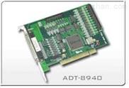 ADT-8940 基于PCI总线四轴运动控制卡