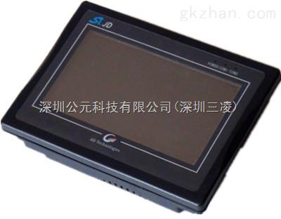 *推出底价位触摸屏(人机界面)MT430