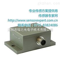 IP67电流输出倾斜角传感器STM1x4x-A0Xp