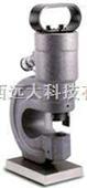 油压角钢打孔机 型号:CN10-SH-70A