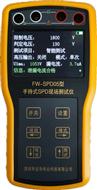 FW-SPD05防雷元件测试仪