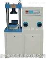 电液式抗折抗压试验机 SYE-300--中德伟业