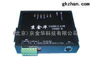 TNode-M  CAN转以太网转换器