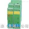 智能电量模块HR-WP60