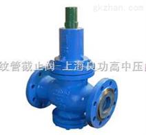 Y42X水用减压阀 先导式减压阀|可调式减压阀|水用减压阀|带表减压阀|比利式减压阀