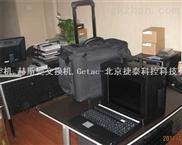 研华便携工控机PWS-1409/1419,N9便携工控机