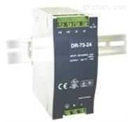 EX-DR-75-24 导轨安装 工业24VDC电源