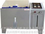 盐雾检测试验箱/盐雾试验箱的价格/盐雾试验箱操作规程