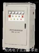 WML型脉冲电源,高压脉冲电源,北京脉冲电源