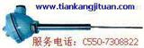 直形管接头式热电偶(防喷式)