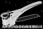 W-20A鋁合金韋氏硬度計