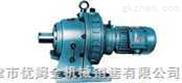 天津减速机总厂行星摆线针轮减速机