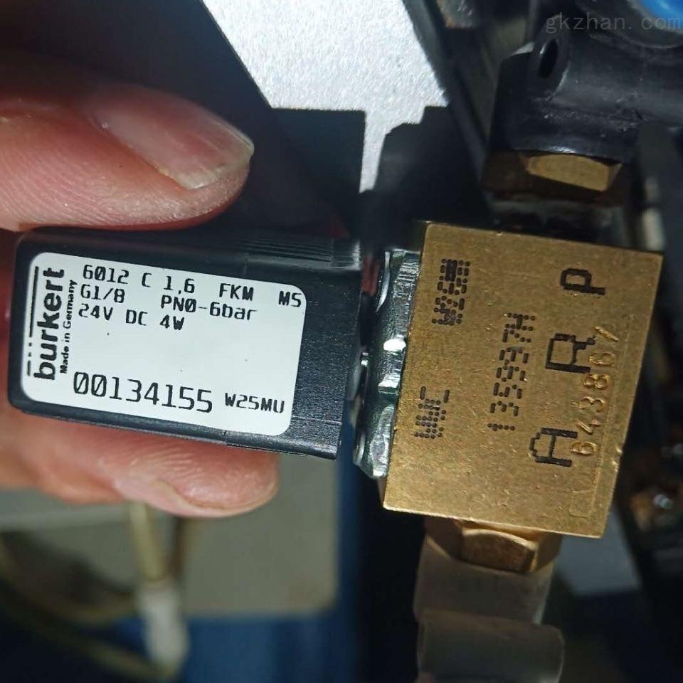 宝帝6012黄铜电磁阀burkert-134155 G1/8