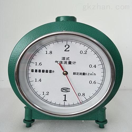 湿式气体流量计 现货