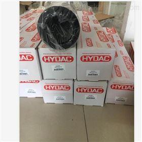 贺德克HYDAC回油滤芯的用途
