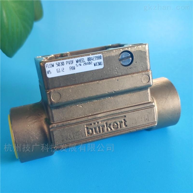 burkert流量计底座S030 在涡轮转子传感器