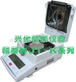 长石粉高端水分检测仪
