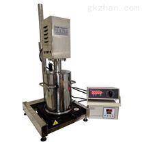 實驗室溫控乳化設備