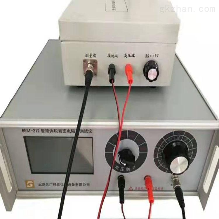 硅橡胶体积电阻率测试仪